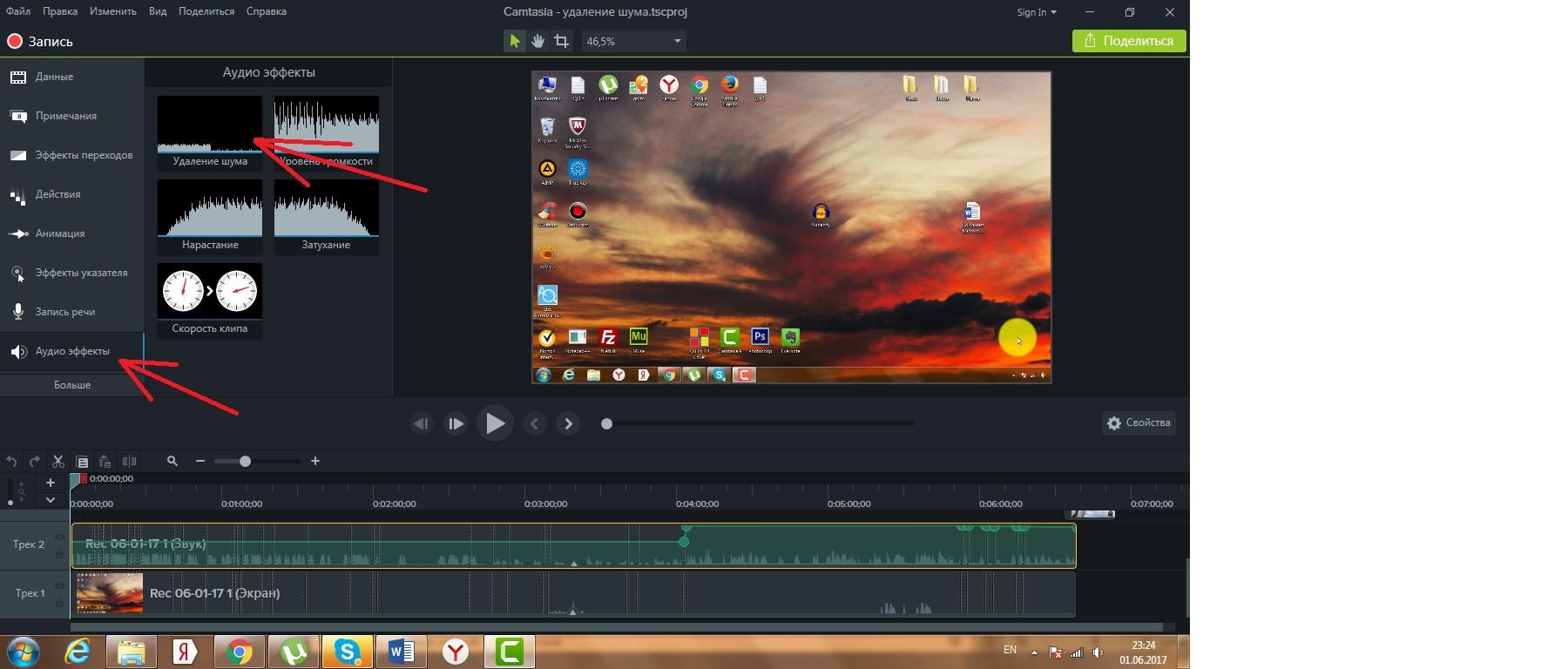 Как сделать звук на windows 7 на ноутбуке
